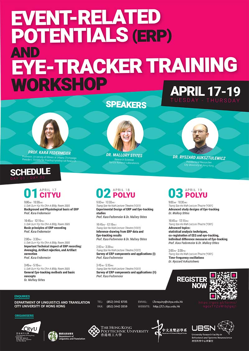 (Reminder) (CityU Venue Changed) Event-Related Potentials (ERP) and Eye-Tracker Training Workshop (17-19 April 2018)