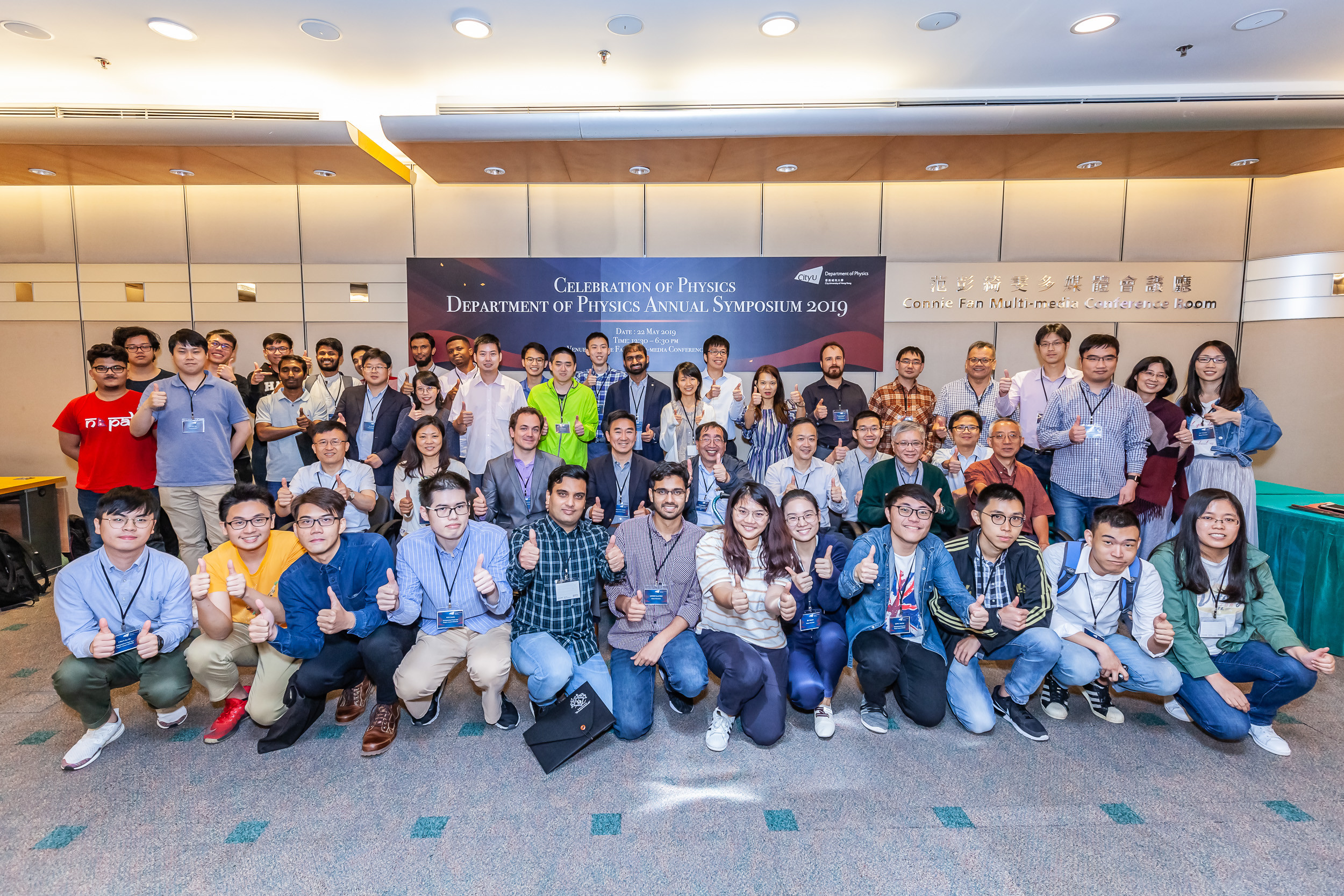 CityU physics: east meets west on a growth trajectory