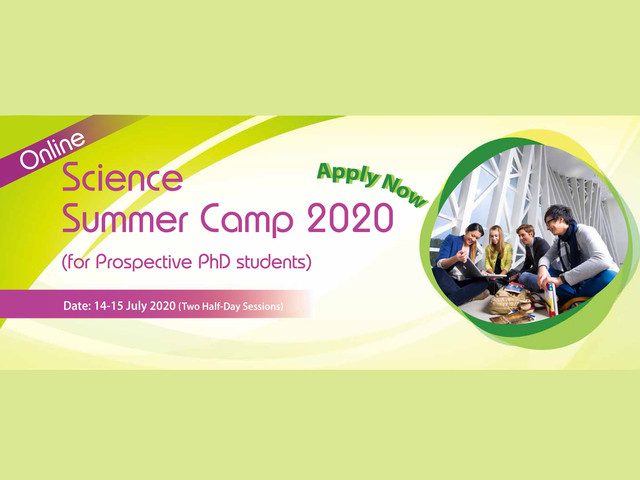 Online Science Summer Camp 2020