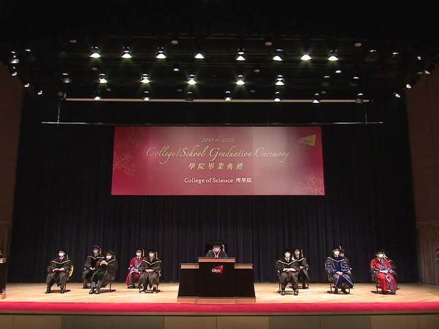 Virtual Graduation Ceremony 2019 & 2020