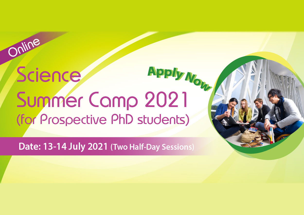 Online Science Summer Camp 2021 Apply Now!   Department ...