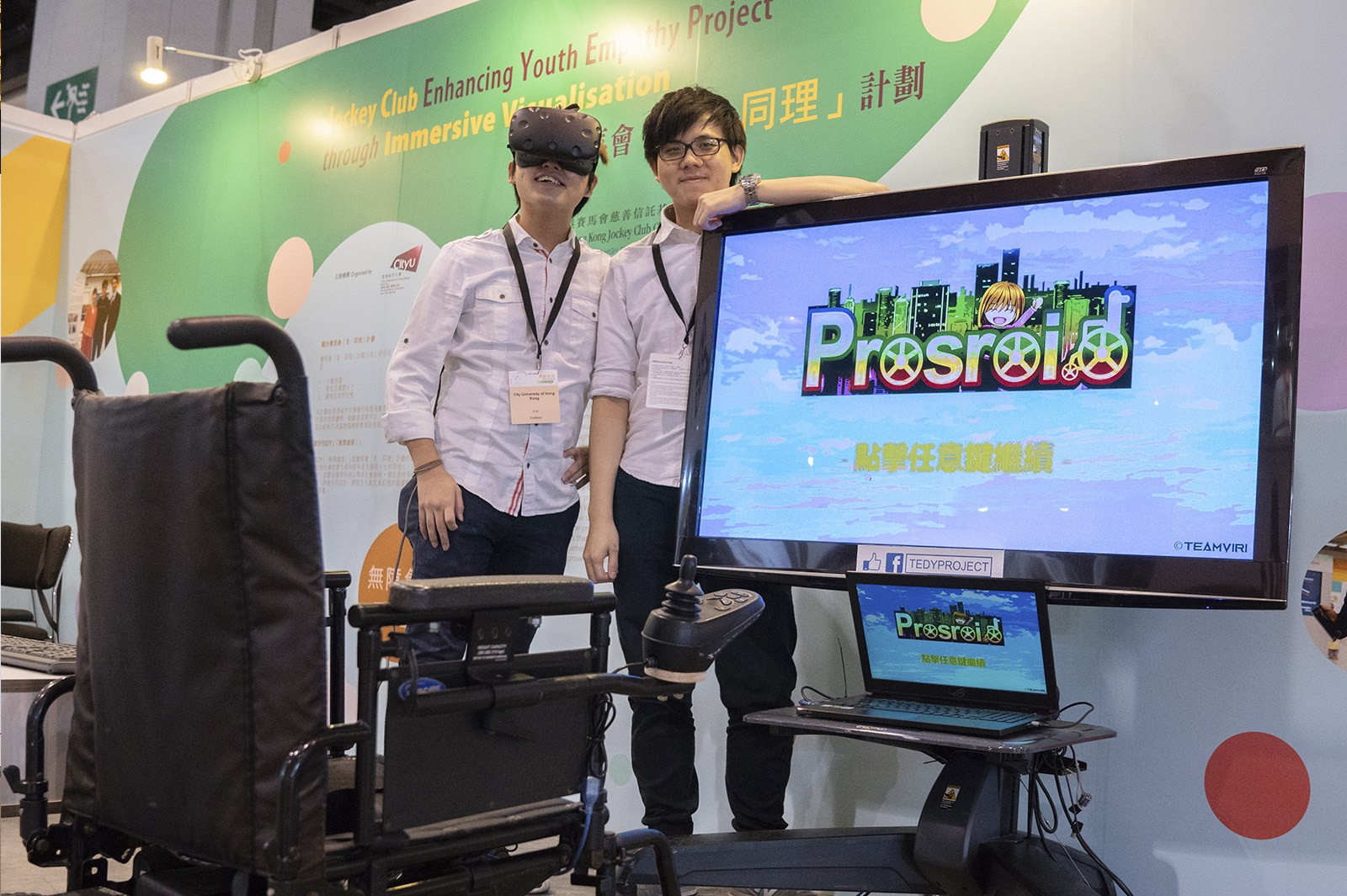 Wheelchair users can practice different real-life, Hong Kong based scenarios using Prosroid.