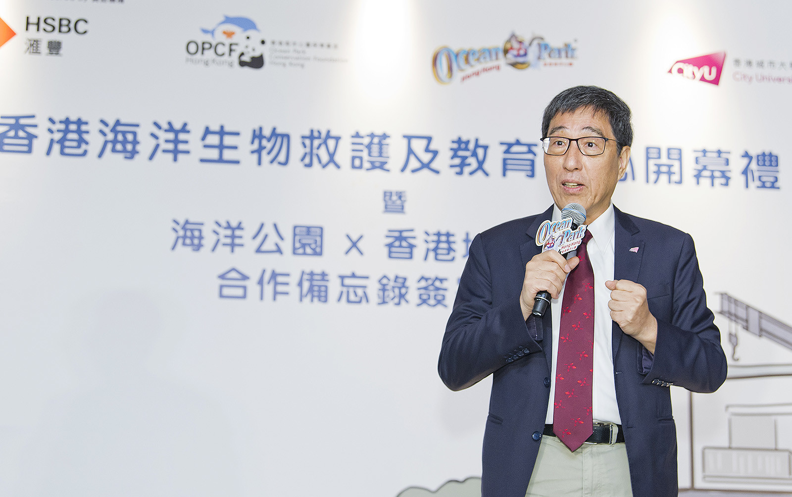 President Kuo says CityU and Ocean Park will share technological achievements with the public under the MOU.