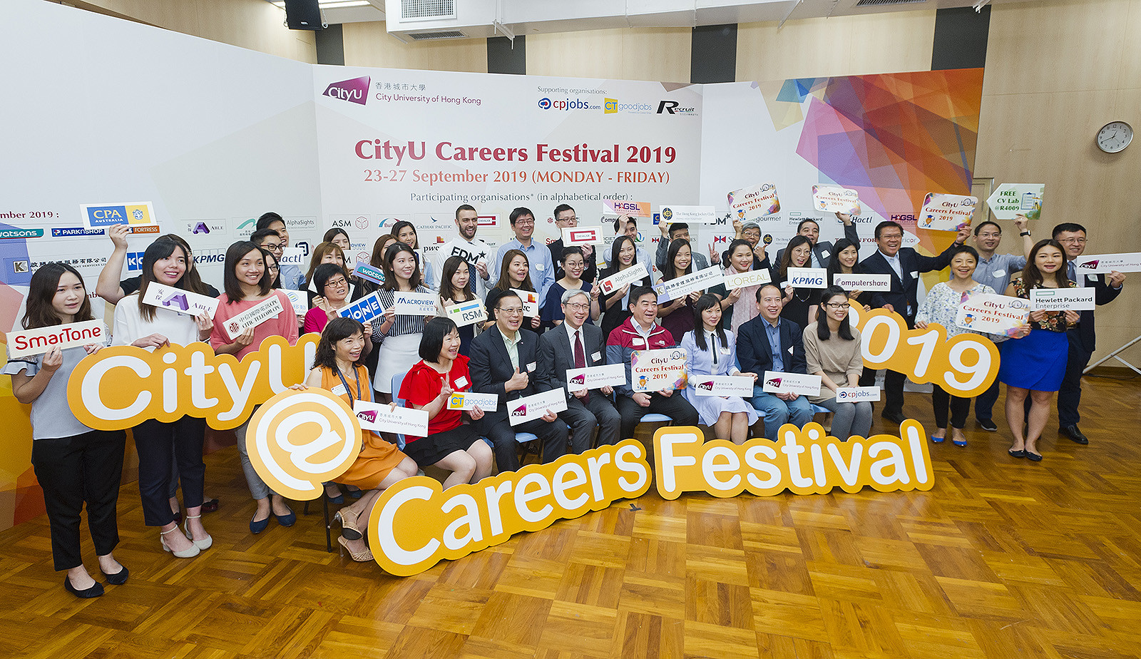 The participating employers have provided CityU students with hundreds of graduate and internship positions.