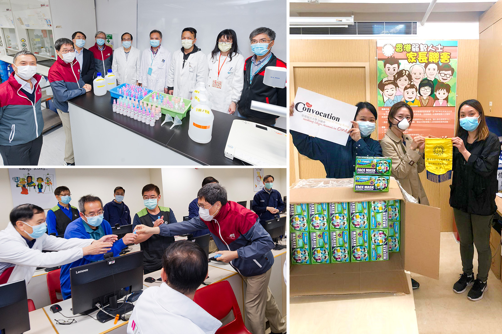 CityU community distributes anti-epidemic products to the community to help fight the spread of the epidemic.