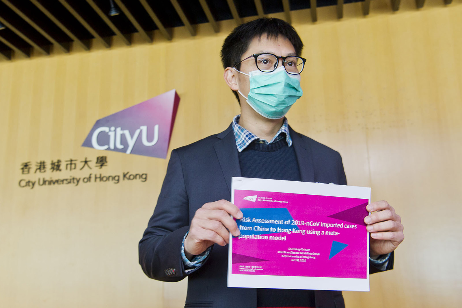 Dr Sean Yuan Hsiang-yu shared the research outcome on the risk of outbreaks of a novel coronavirus in local communities after the Chinese New Year holidays.