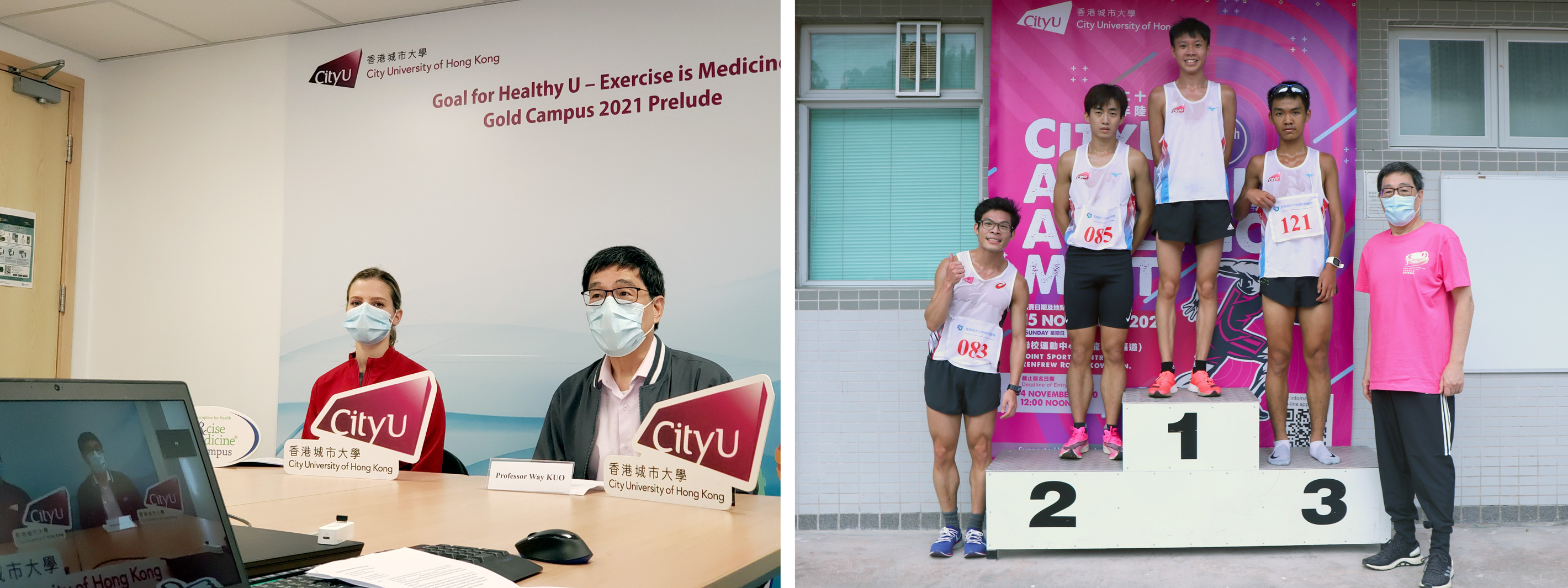 President Kuo attends the EIM Gold Campus 2021 Virtual Prelude (photo on the left). Supporting CityU athletes.