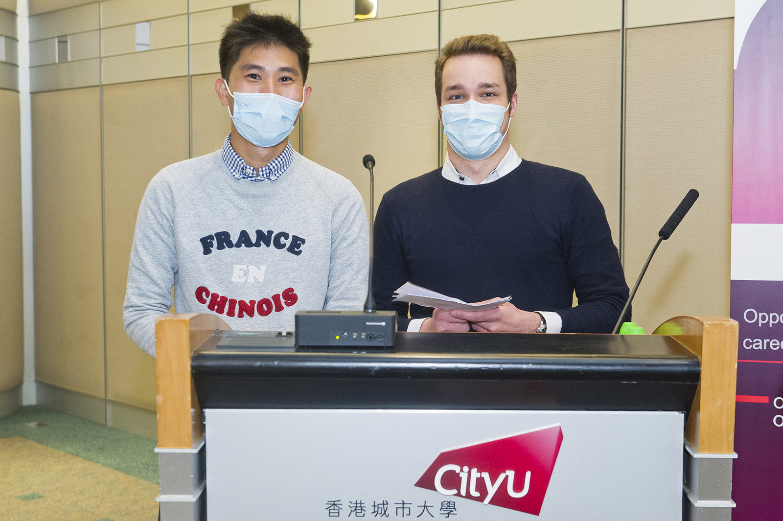 The MCs for the event, Valentin Larose and Pascal Chen both agree that Hong Kong seems far busier than France but  students from CityU would appreciate the different pace of life in France.