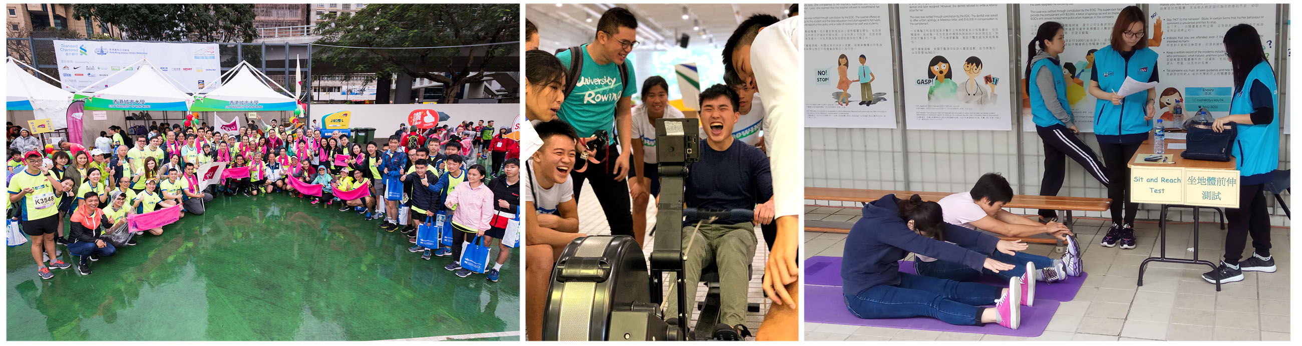 "Activities for the ""CityU Wellness for All"" campaign: (from left) CityU delegates participating in SCHK Marathon; Rowling Touch; health and fitness assessment."