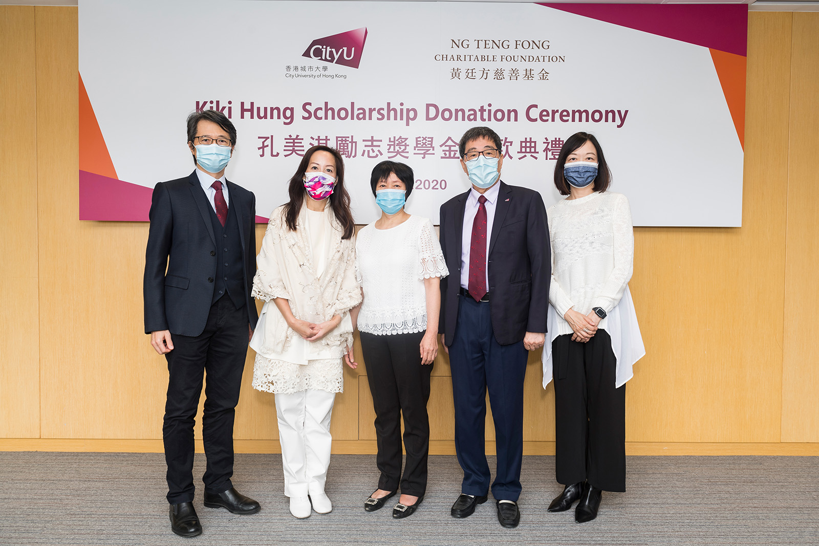 (From left) Professor Matthew Lee, Ms Nikki Ng, Ms Yang, President Kuo and Ms Kathy Chan.