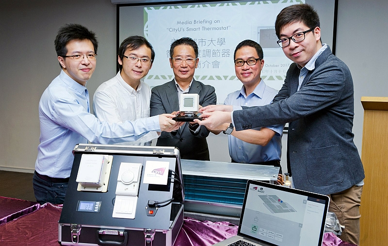 The smart thermostat was developed by a team comprising (from left) Dr John Chan Yau-chung, Jacky Lai Chun-tak, Dr Norman Tse Chung-fai, Professor Henry Chung Shu-hung and Ryan Yeung Shun-cheung.