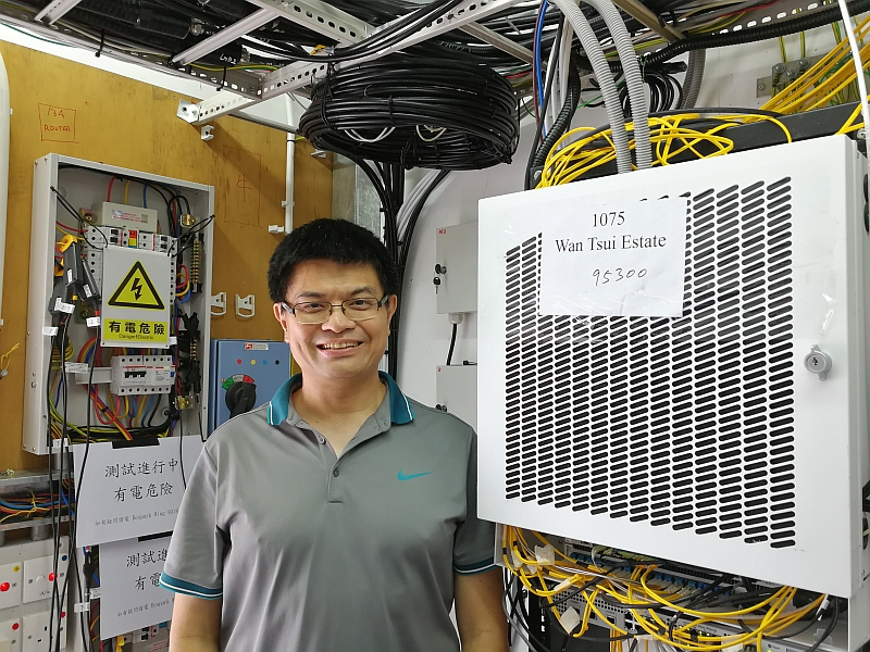 Dr Eric Wong Wing-ming has done several rounds of testing in base stations which showed we can help optimize the mobile network design and save energy consumption up to 4%.