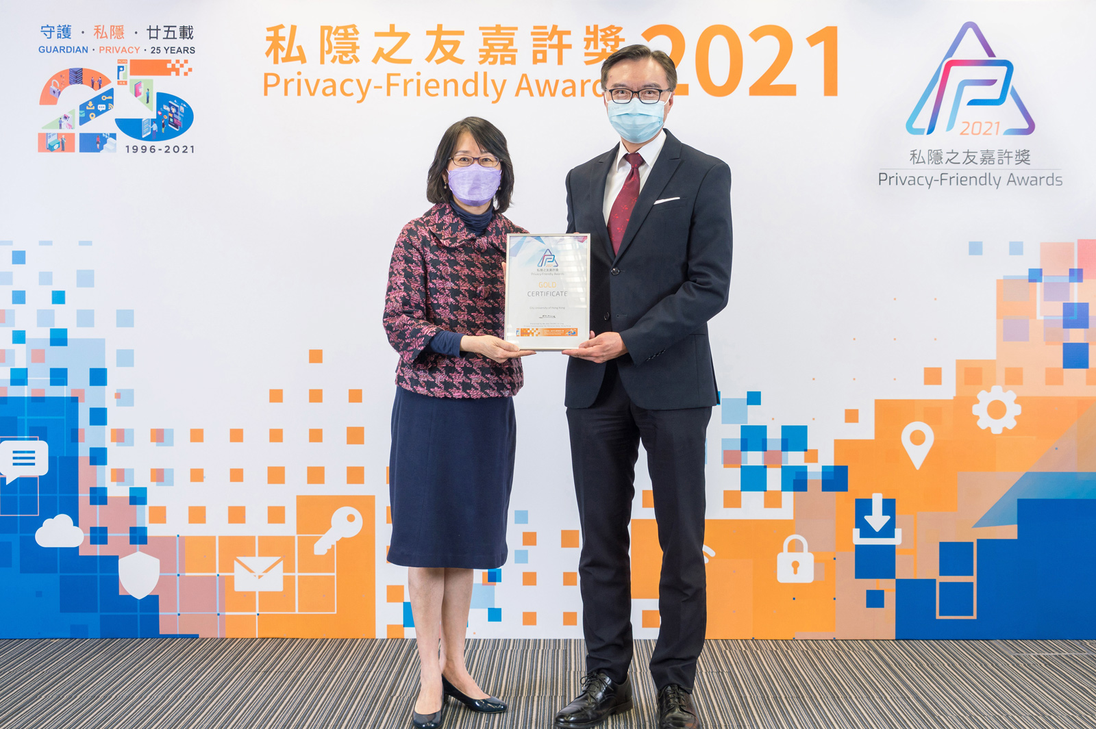 Gold Certificate of Privacy-Friendly Awards 2021