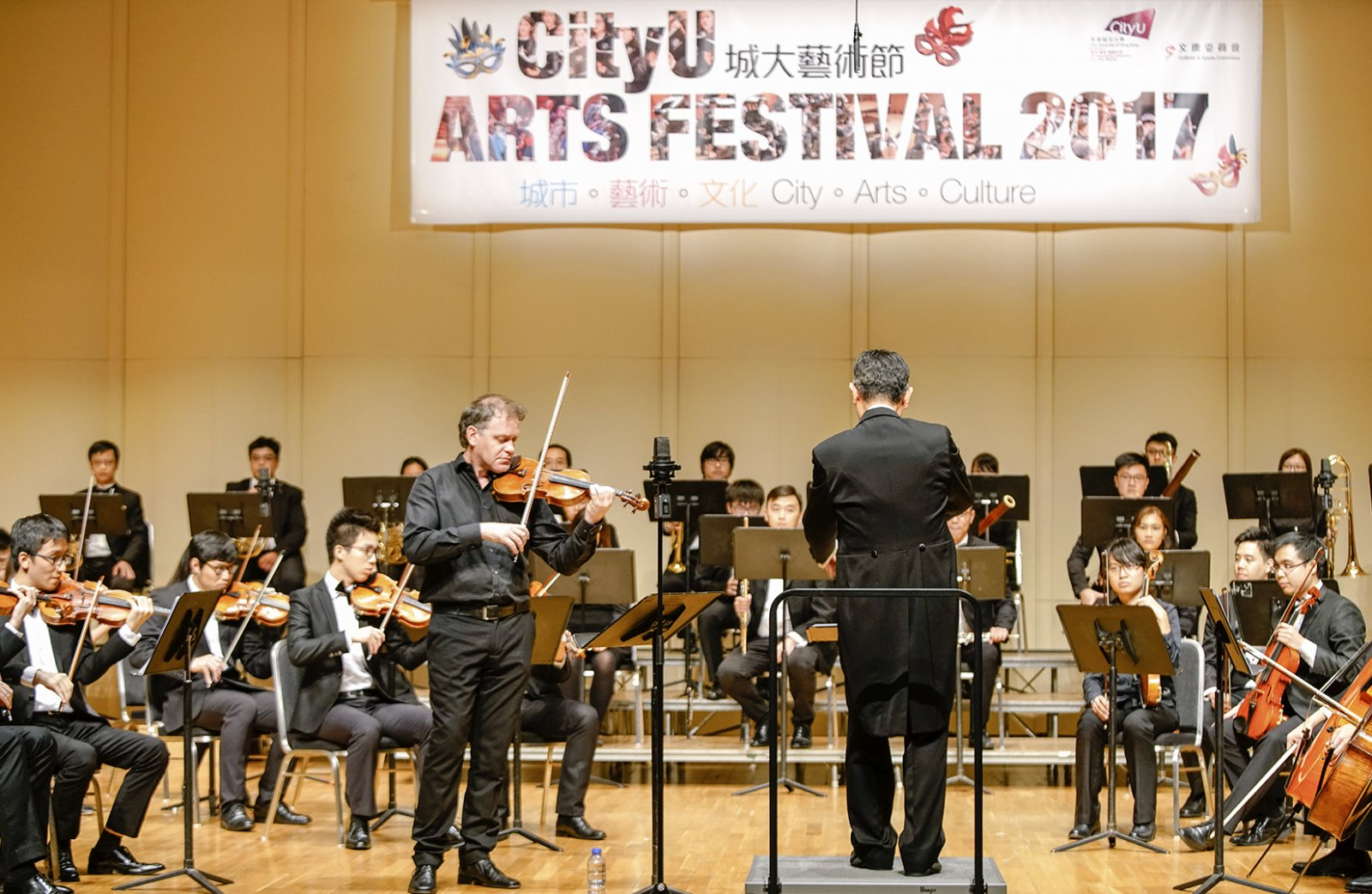 CityU Philharmonic Orchestra joins Italian violinist Mr Paolo Morena and renowned musicians to perform timeless classics.