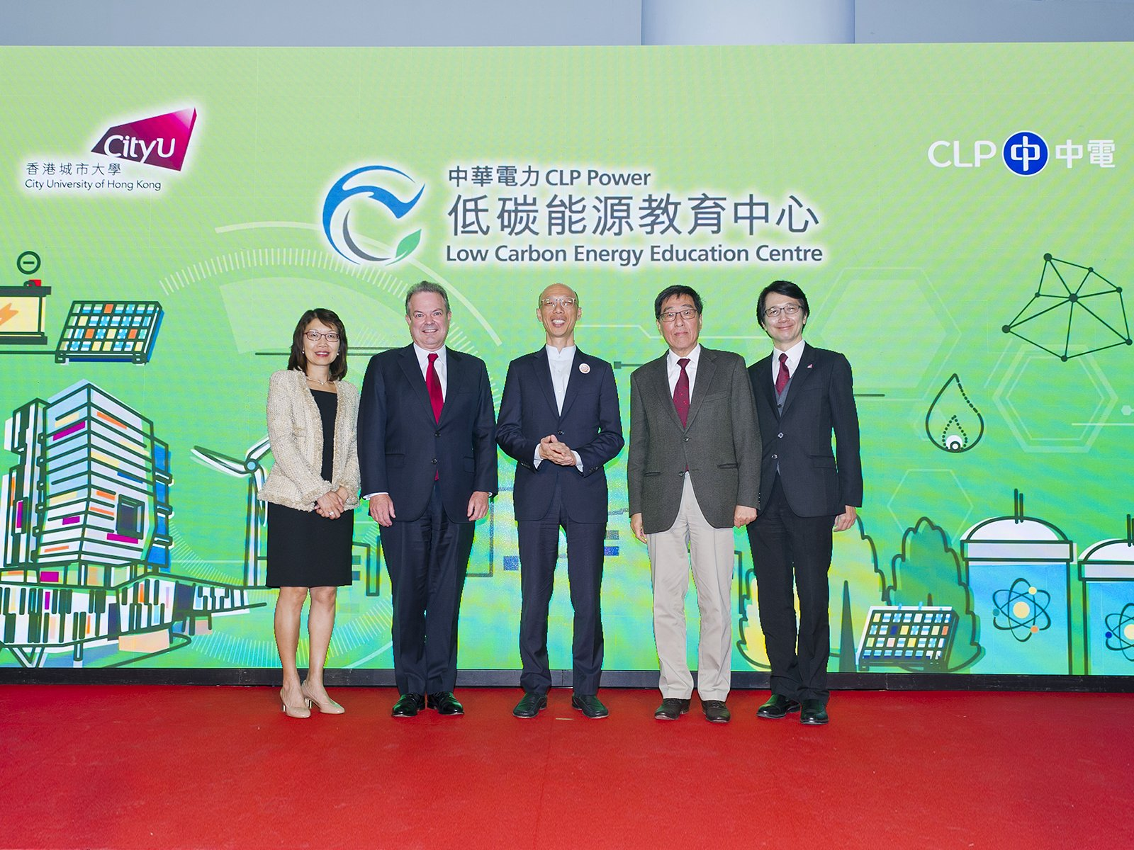 (From left) Mrs Betty Yuen, Group Director and Vice-Chairman of CLP Power, Mr Richard Lancaster, Chief Executive Officer of CLP Holdings, Mr Wong Kam-sing, Secretary for the Environment of the HKSAR, Professor Way Kuo, CityU President, and Professor Matthew Lee, CityU Vice-President of (Development and External Relations), officiate at the opening ceremony of the CLP Power Low Carbon Energy Education Centre.