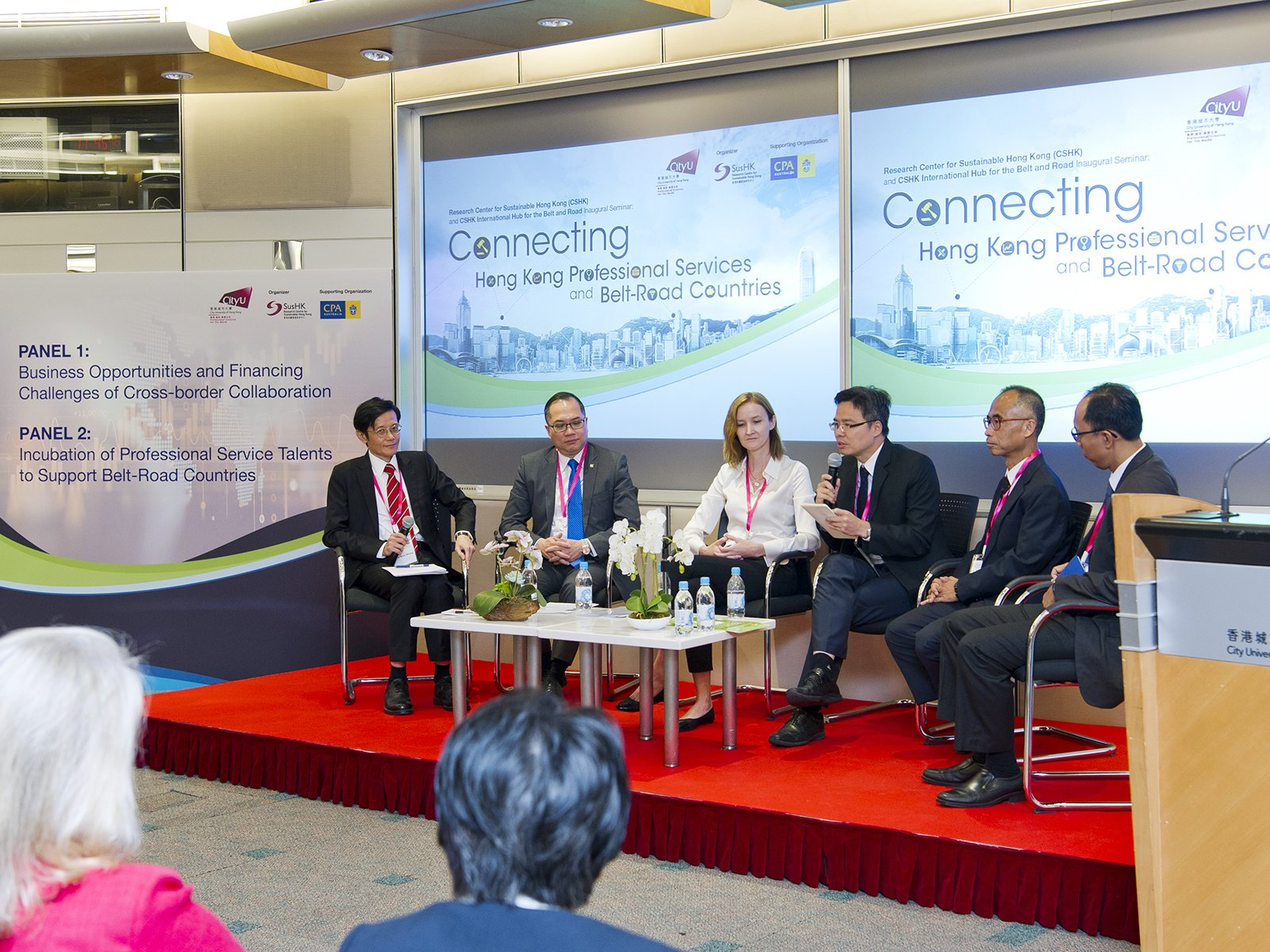 "Guests exchange ideas at the inaugural seminar titled ""Connecting Hong Kong Professional Services and Belt-Road Countries""."