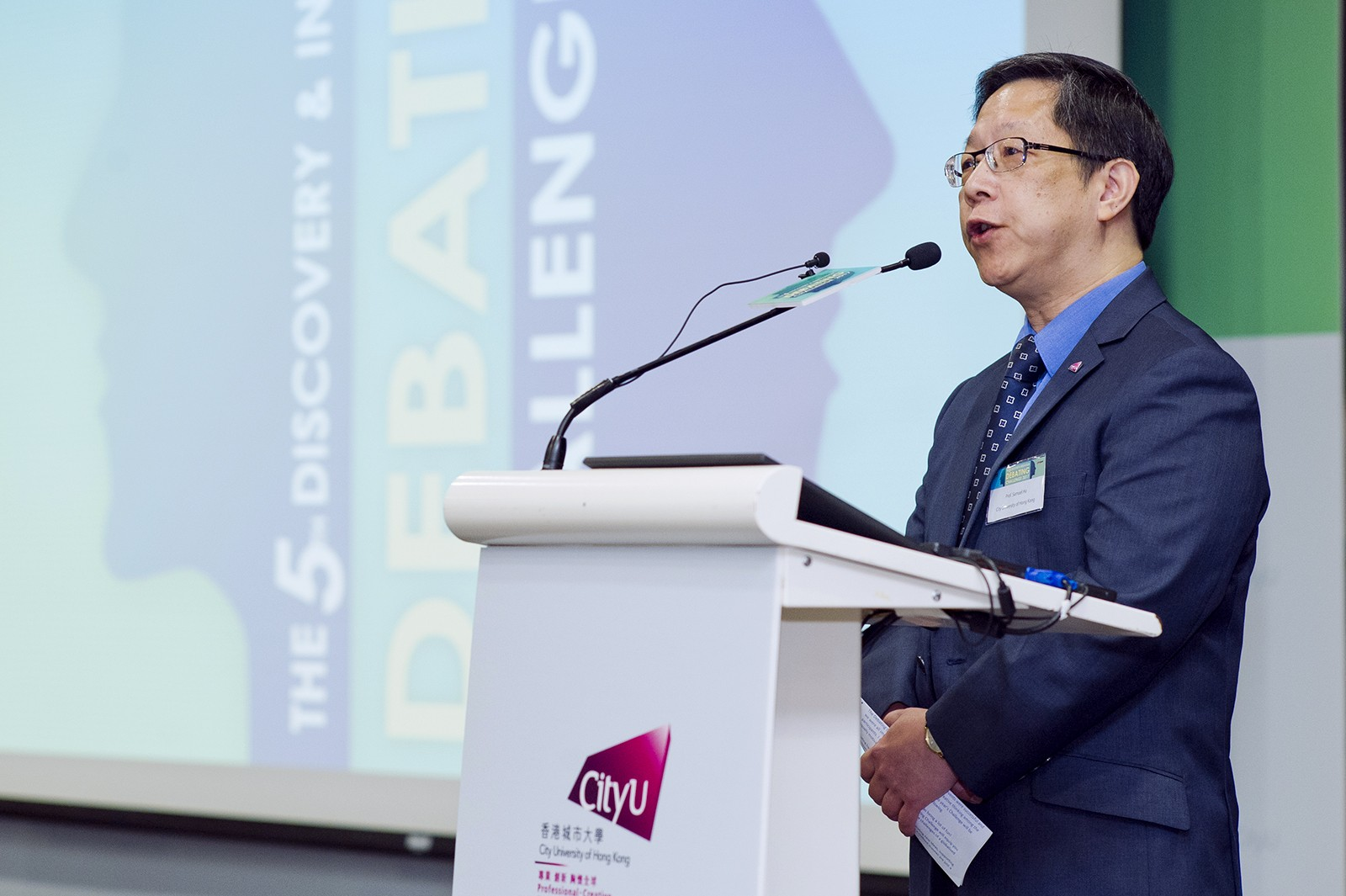 Professor Ho introduced the DEC during the opening ceremony.