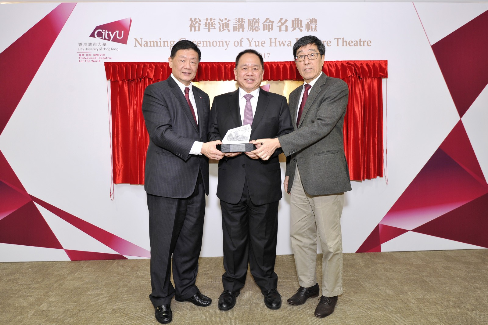 Mr Hu (left) and Professor Kuo (right) present a souvenir to Dr Yu.