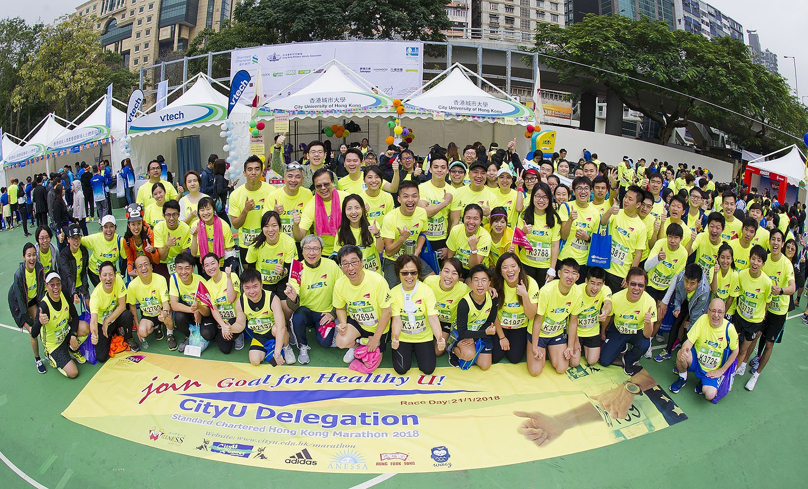 "CityU earned 4th place in the race's ""Most Supportive Group Award""."