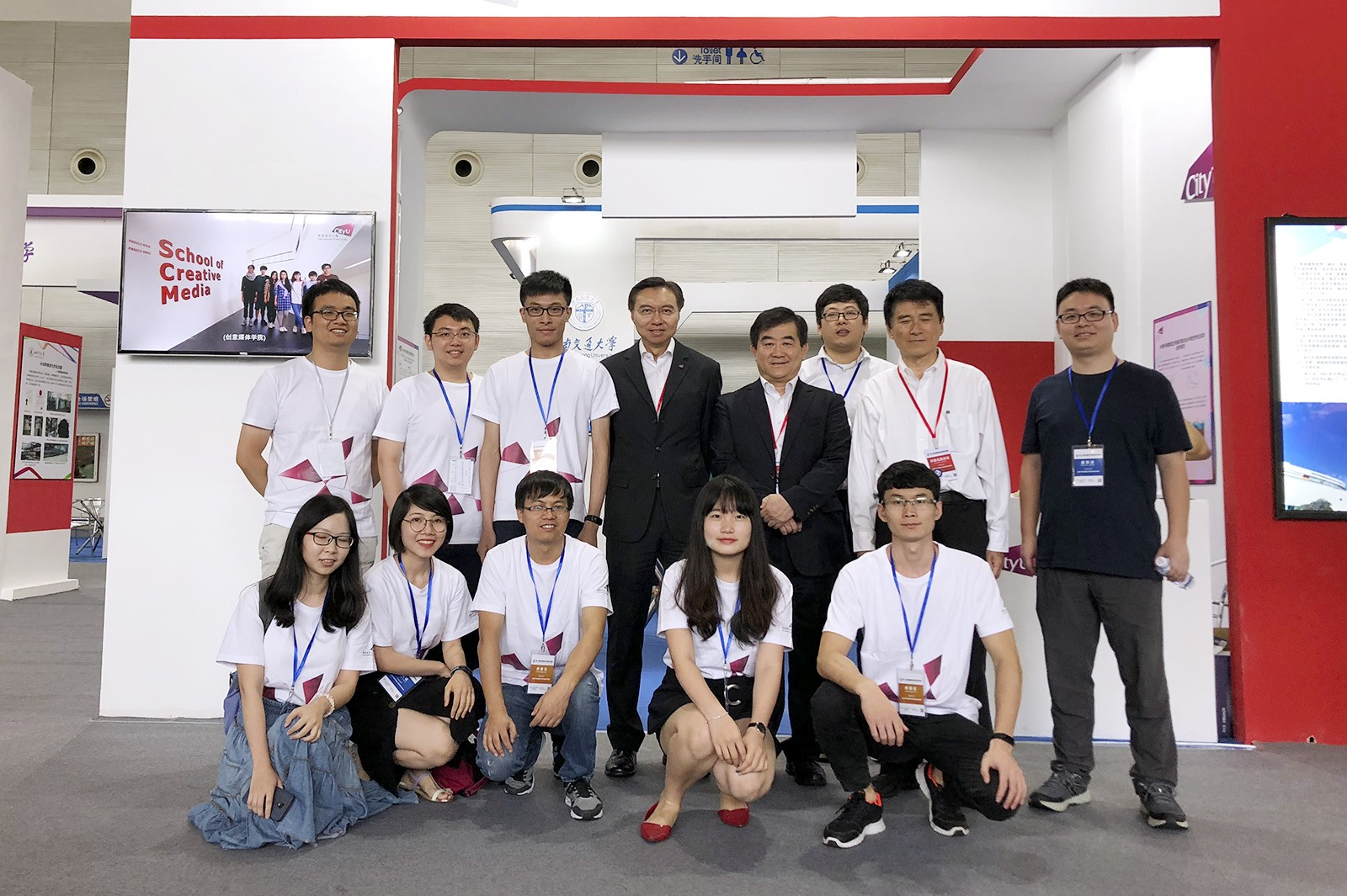CityU showcases its strength in scientific research.