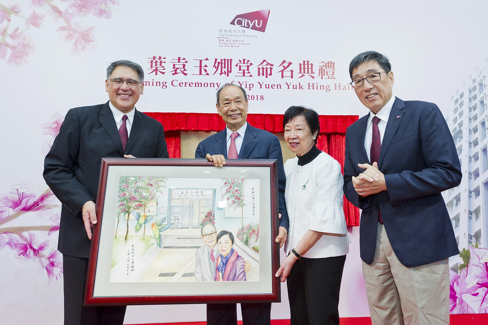 Mr Huang (first from left) and Professor Kuo (first from right) present a souvenir to Dr Yip and Mrs Yip.