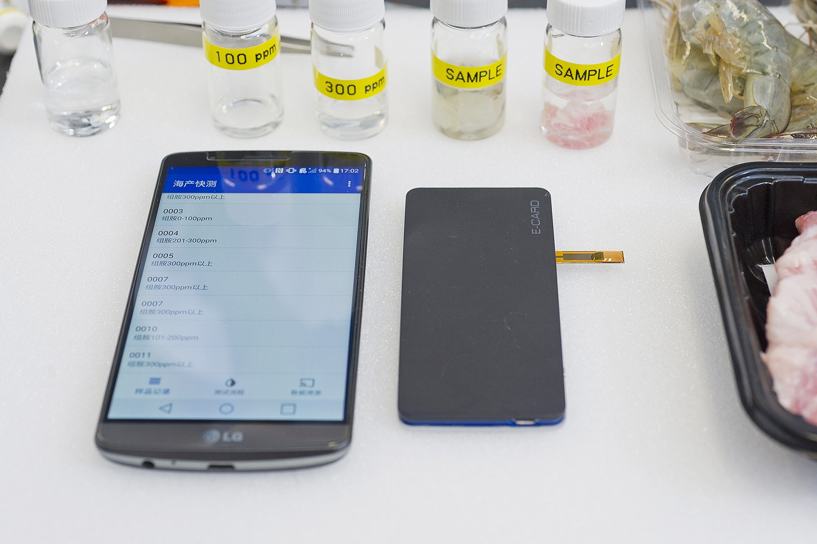The sensor can rapidly detect food samples using a mobile phone.