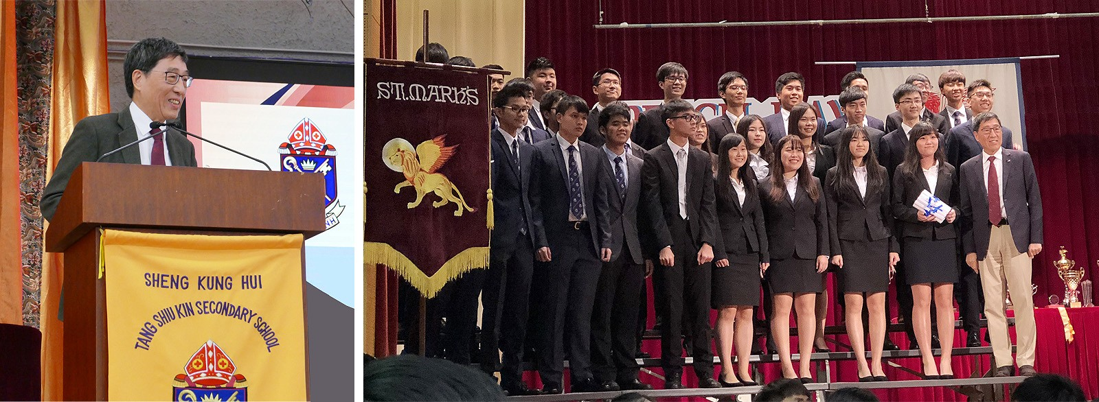 President Kuo attends speech days of two secondary schools.