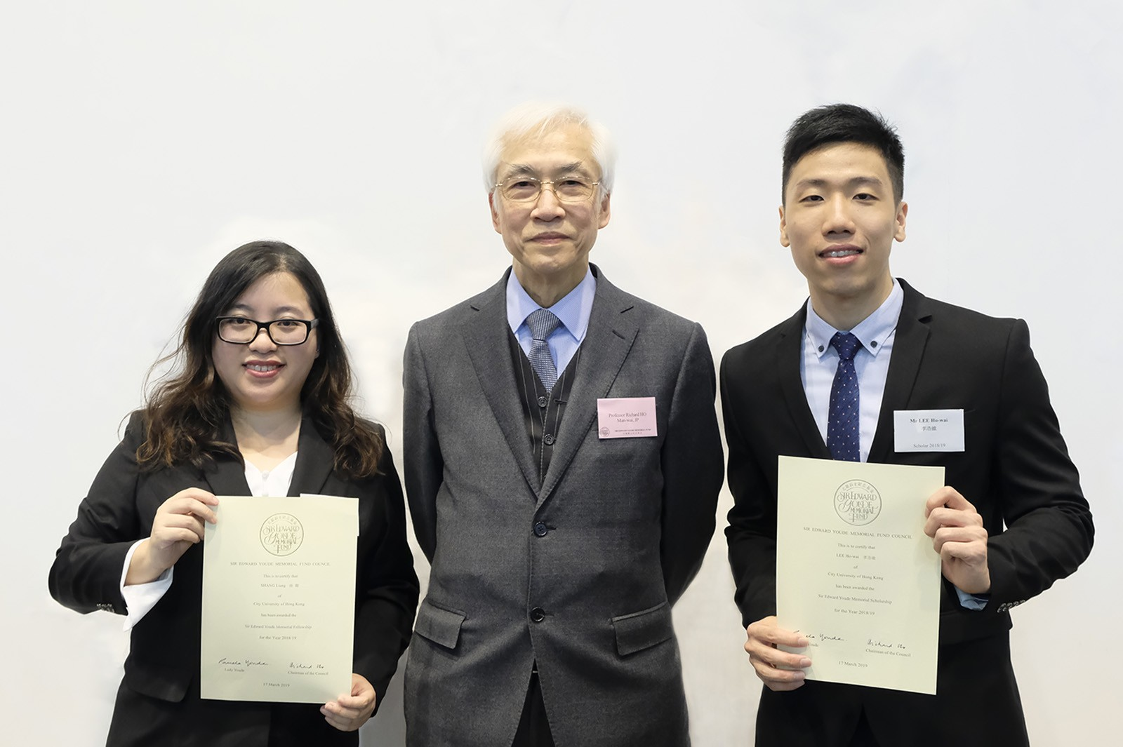 Two students at CityU have been recognised by the Sir Edward Youde Memorial Fund this year for their outstanding academic performance and enthusiasm to serve society.