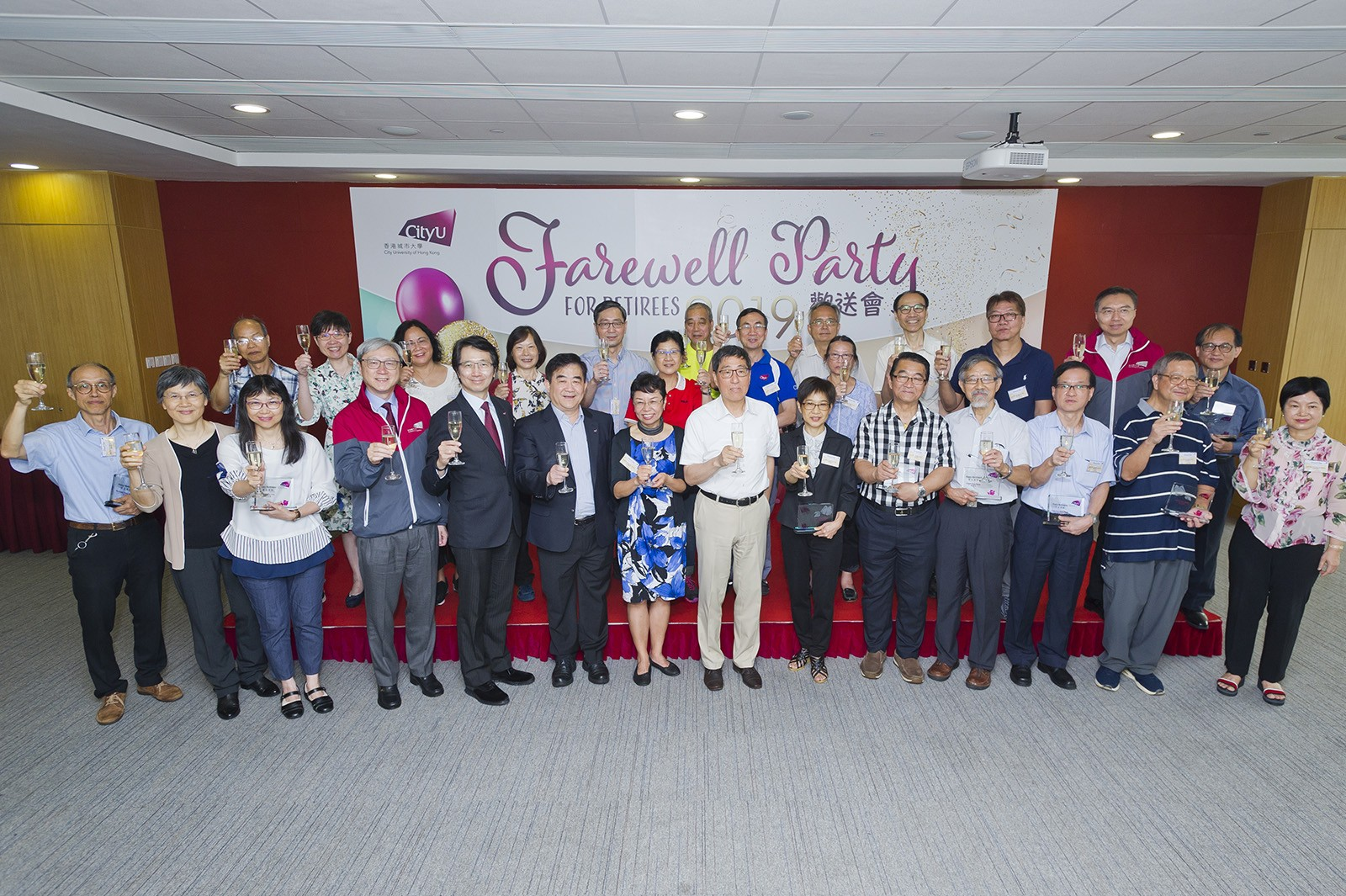 Senior management and retirees of CityU at the farewell party.