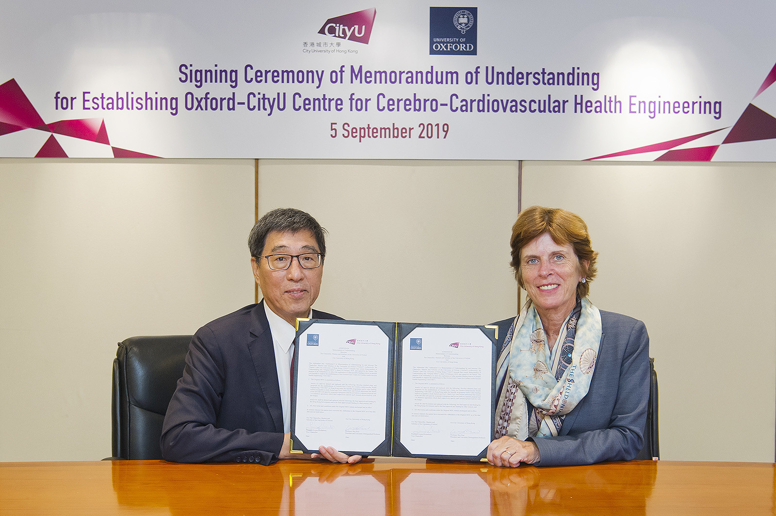 CityU and Oxford University MOU