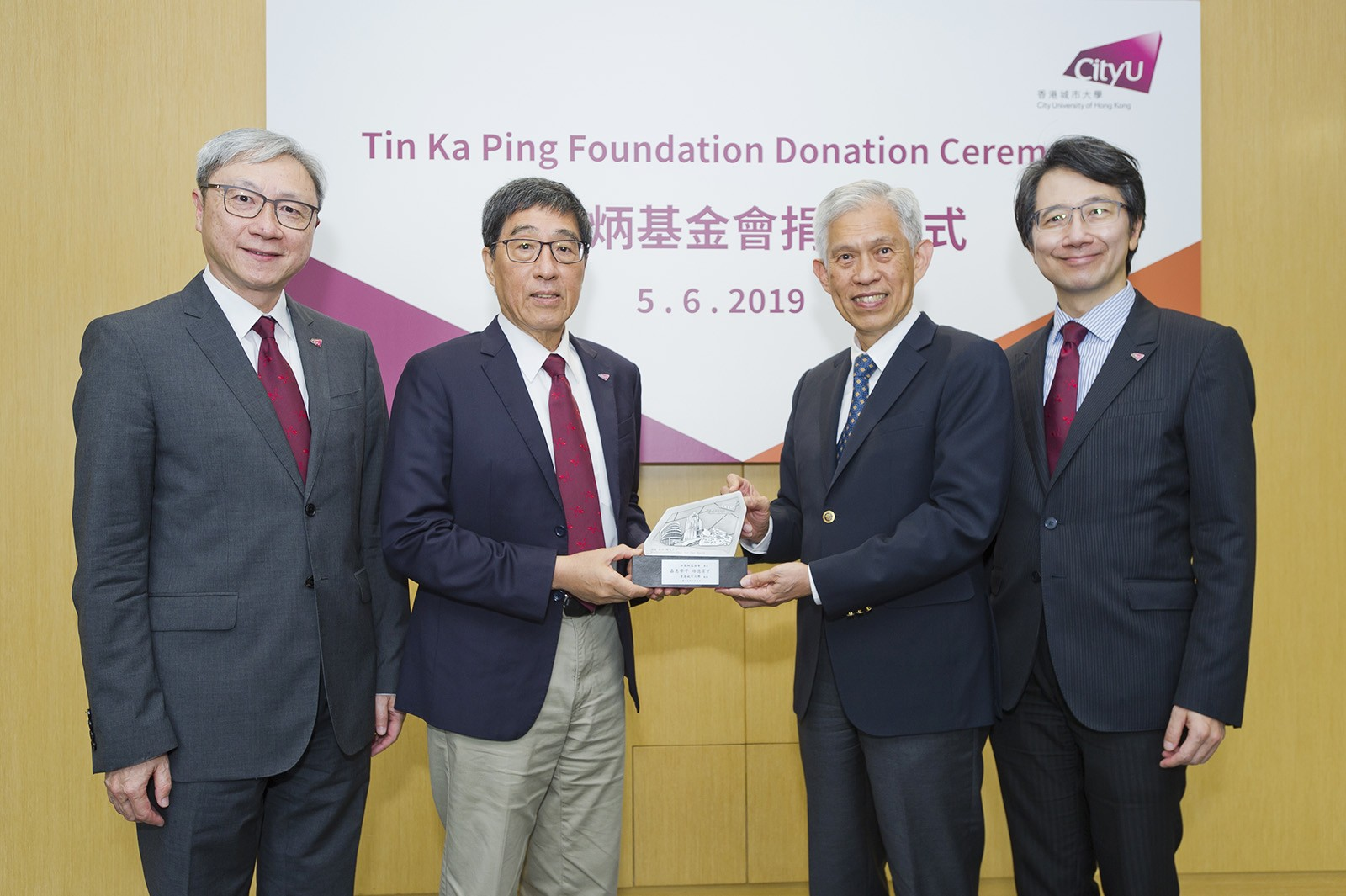 Professor Way Kuo (second from left), CityU President, Professor Matthew Lee Kwok-on (first from right), Vice-President (Development and External Relations), and Professor Horace Ip Ho-shing (first from left), Vice-President (Student Affairs), present a souvenir to Mr Sam Tin Hing-sin, Chairman of the Tin Ka Ping Foundation Board.