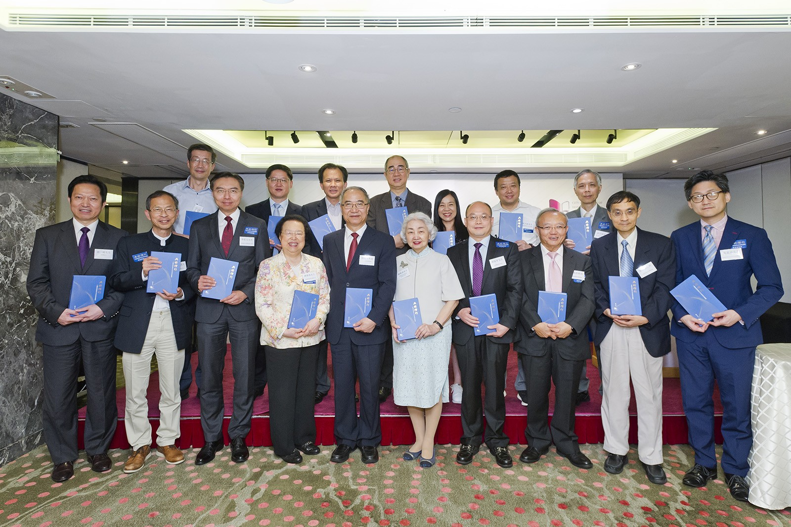 A launching ceremony for Advancing with the Times: Implementation of the One Country, Two Systems Policy and Basic Law in Hong Kong