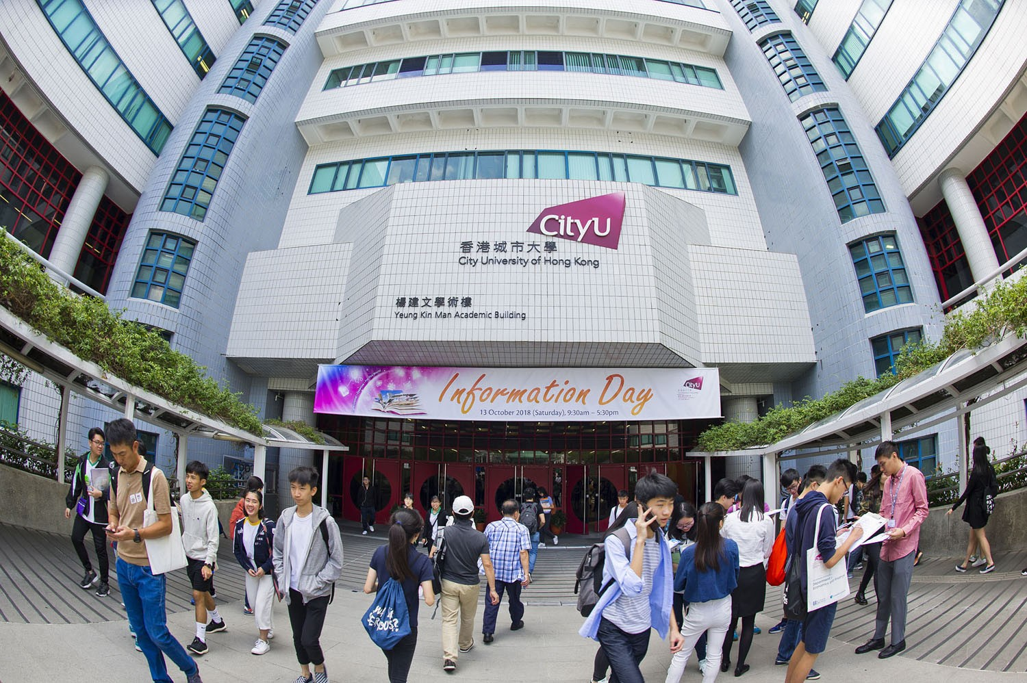 Students and their parents find out more about the latest academic offerings at CityU during Information Day.