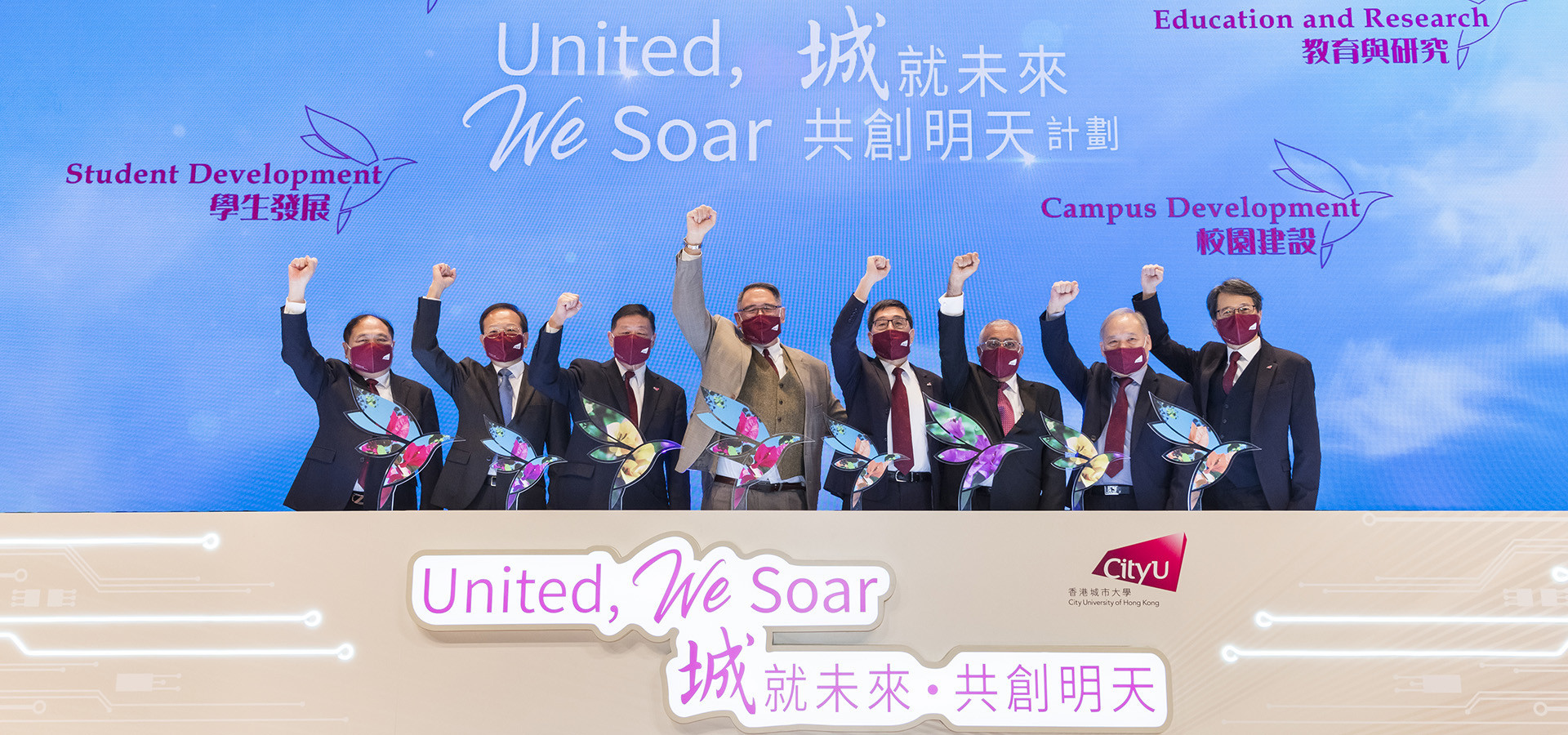 'United, We Soar' — new fundraising drive takes off