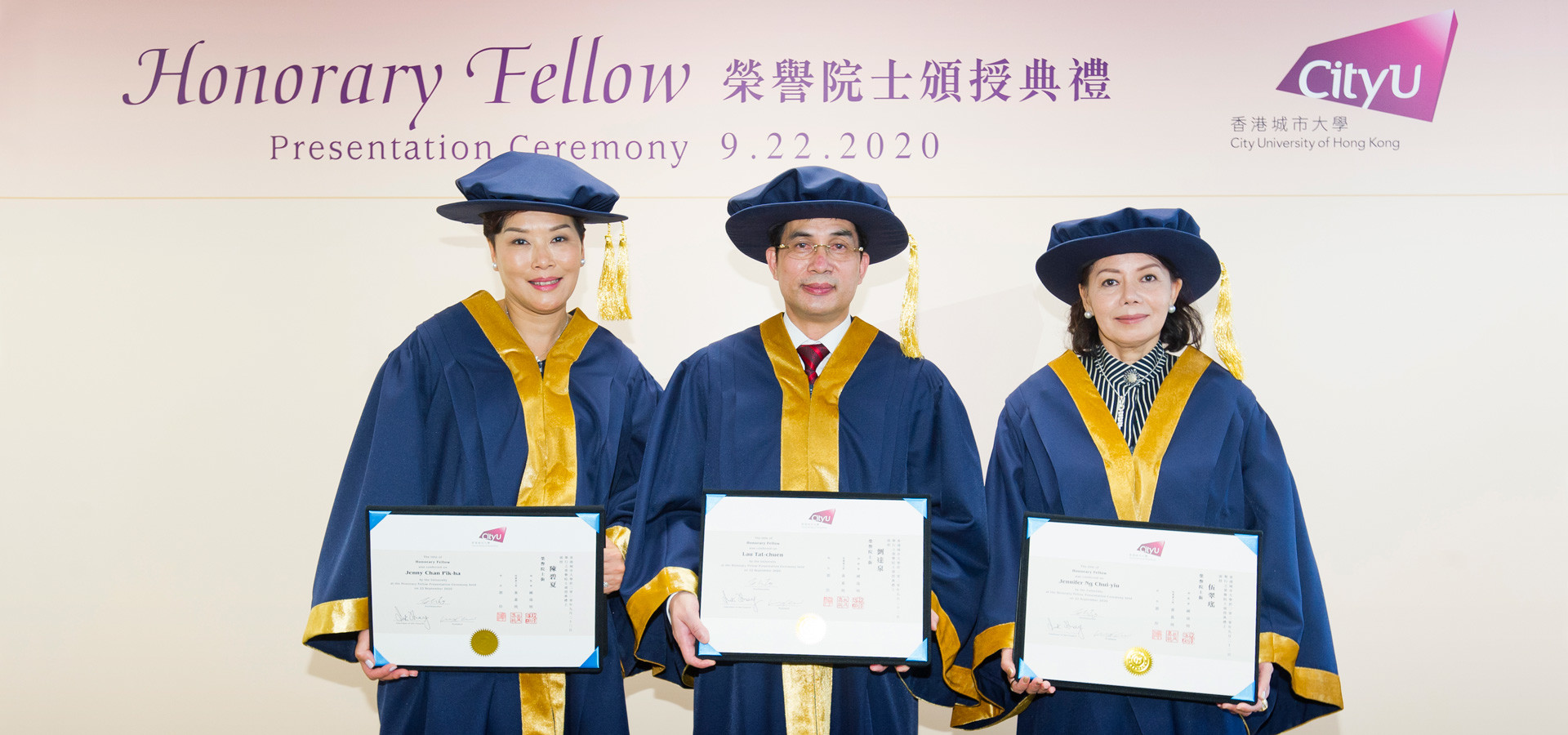 Honorary Fellows 2020