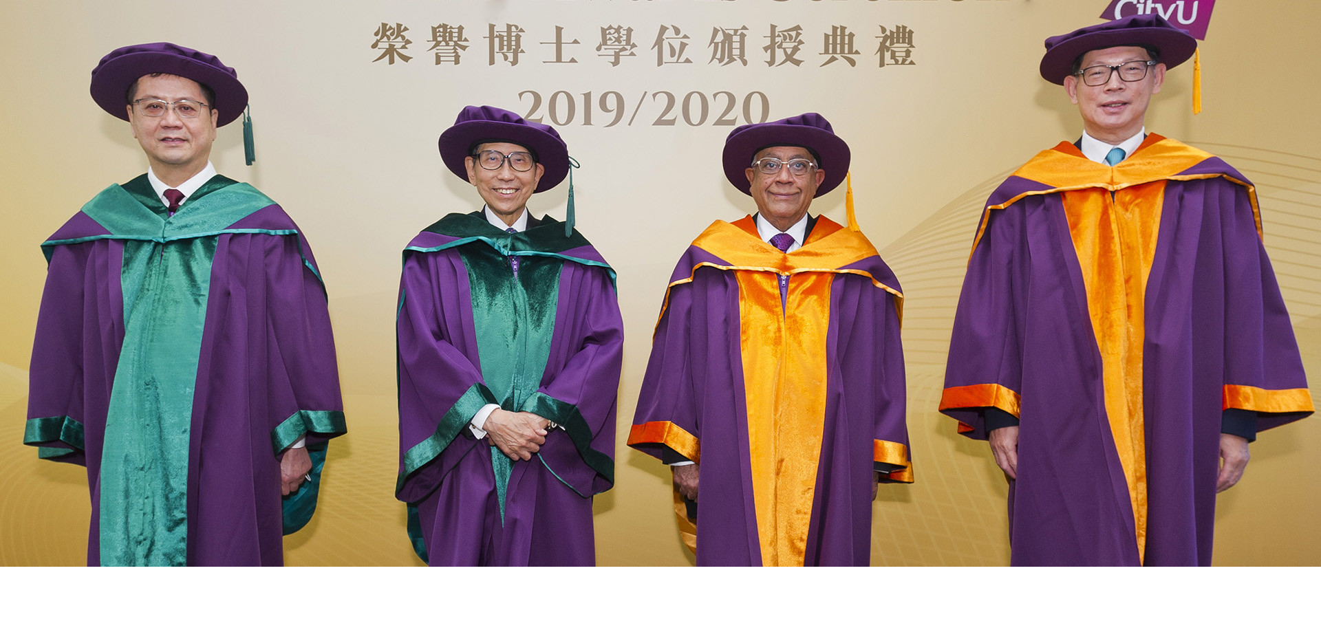 Honorary Doctorates 2019/2020