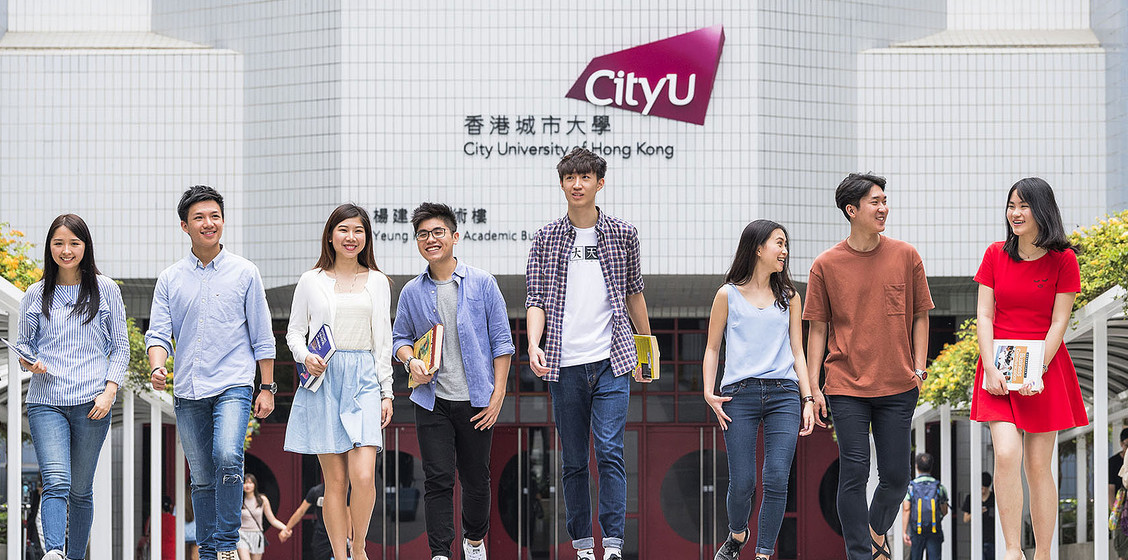 CityU introduces flexible admission arrangement for 2020/21