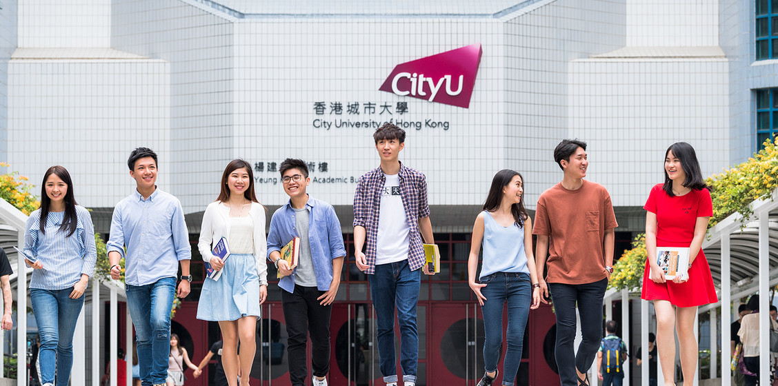 CityU welcomes visiting students