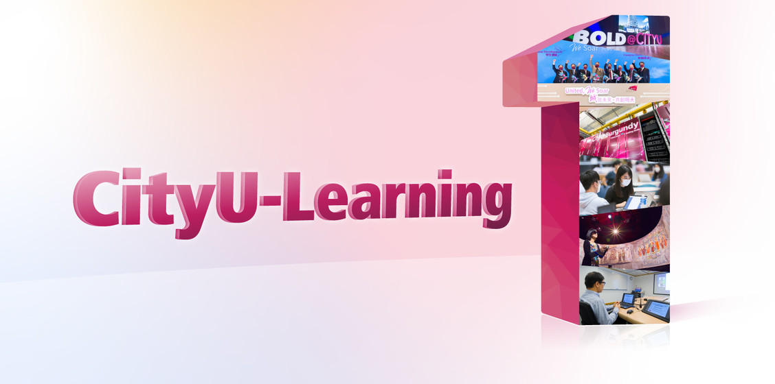 1st anniversary of CityU-Learning – pioneering a new era in online teaching