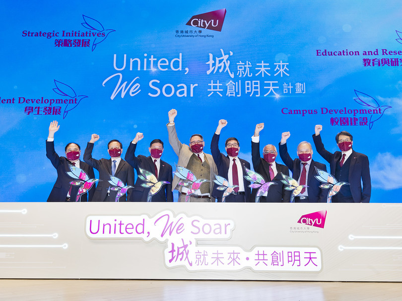 United, We Soar campaign