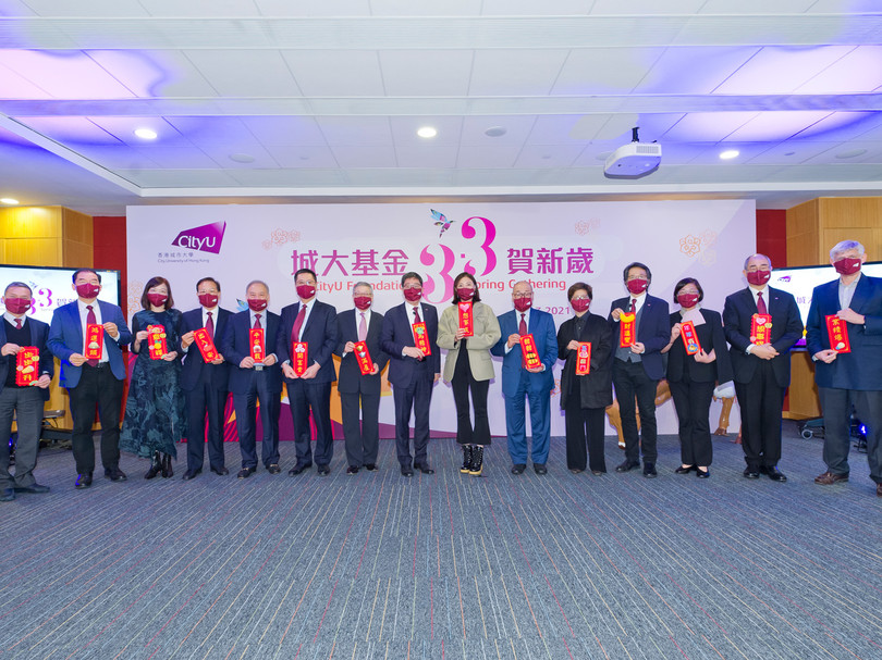 CityU Foundation Spring Gathering celebrates Year of the Ox