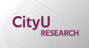 CityU Research