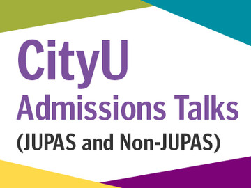 CityU_Admissions_Talks