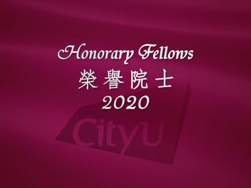 CityU to bestow honorary fellowships on three distinguished persons