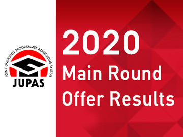 2020 JUPAS Main Round Offer