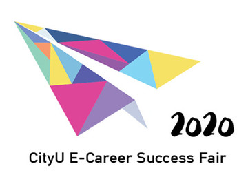 CityU E-Career Success Fair 2020