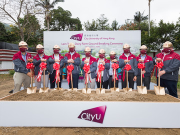CityU builds a veterinary teaching farm
