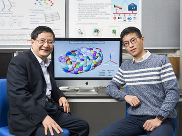 CityU develops novel computer tool for studying cells