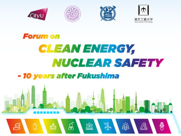 Forum on Clean Energy, Nuclear Safety