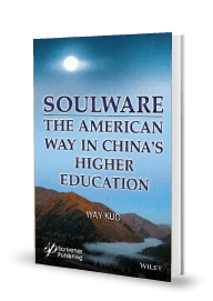 SOULWARE: The American Way in China's Higher Education